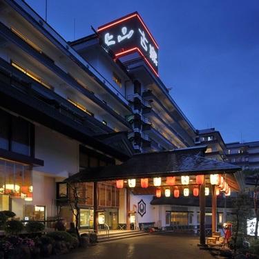 日本の宿 古窯◆近畿日本ツーリスト