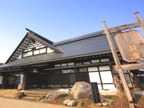 いきかえりの宿 瀧波◆近畿日本ツーリスト