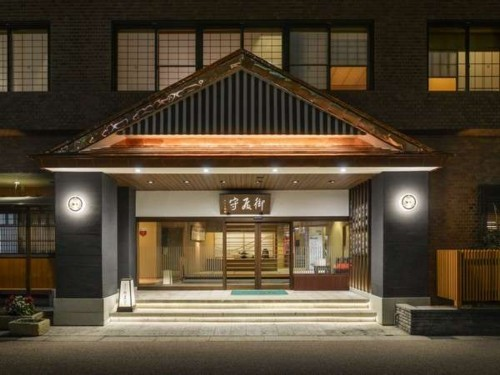 上杉の御湯 御殿守◆近畿日本ツーリスト