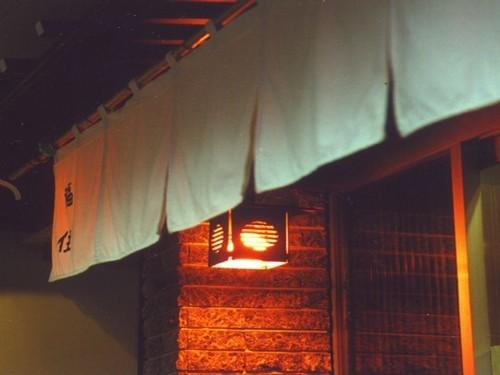 海辺の宿 福住◆近畿日本ツーリスト
