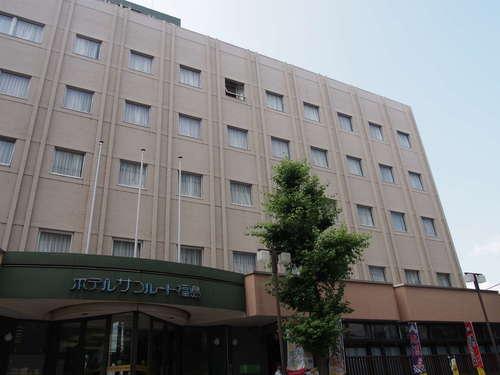 ホテル サンルート 福島◆近畿日本ツーリスト
