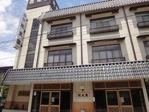 花見屋 旅館◆近畿日本ツーリスト