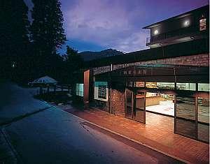 明賀屋 本館◆近畿日本ツーリスト