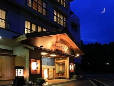 やまの宿 下藤屋◆近畿日本ツーリスト