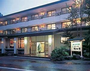 日光ぐり〜んホテル 懐かし家 風和里◆近畿日本ツーリスト