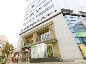 ホテル マイステイズ 宇都宮◆近畿日本ツーリスト
