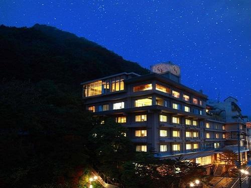 よろこびの宿 しん喜◆近畿日本ツーリスト