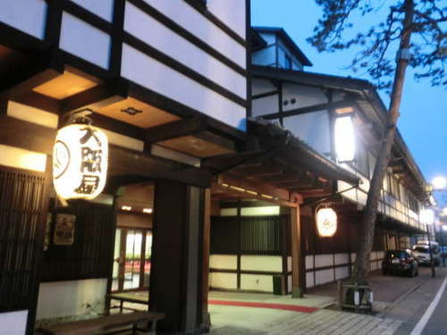 大阪屋◆近畿日本ツーリスト