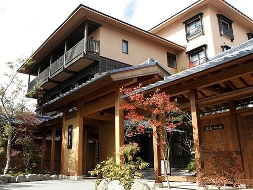 お宿 木の葉◆近畿日本ツーリスト