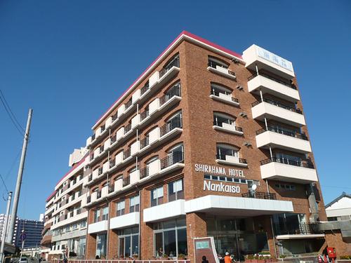 ホテル 南海荘◆近畿日本ツーリスト