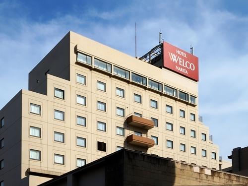 ホテル ウェルコ 成田◆近畿日本ツーリスト