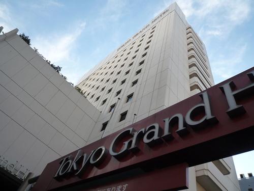東京 グランド ホテル◆近畿日本ツーリスト