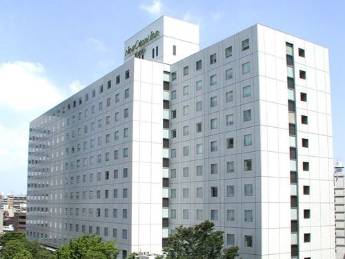 ニュー オータニ イン 東京◆近畿日本ツーリスト