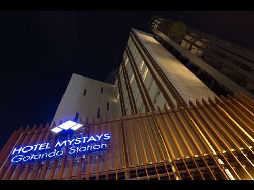 ホテル マイステイズ 五反田駅前◆近畿日本ツーリスト