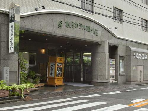 水月 ホテル 鴎外荘◆近畿日本ツーリスト