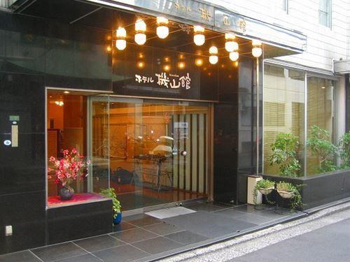 ホテル機山館◆近畿日本ツーリスト
