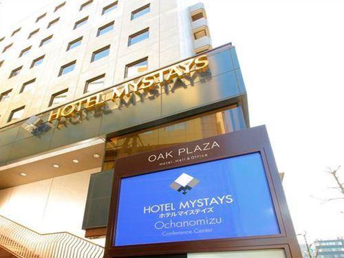 ホテル マイステイズ 御茶ノ水◆近畿日本ツーリスト