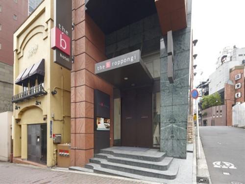 ホテル ザ ビー 六本木◆近畿日本ツーリスト