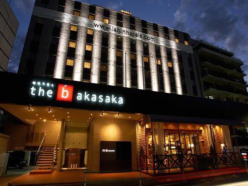 ザ・ビー赤坂◆近畿日本ツーリスト