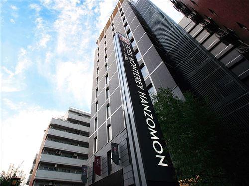 ホテル モントレ 半蔵門◆近畿日本ツーリスト