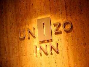 ホテル ユニゾ 浅草◆近畿日本ツーリスト