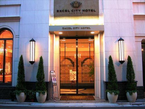 エクセルシティーホテル◆近畿日本ツーリスト