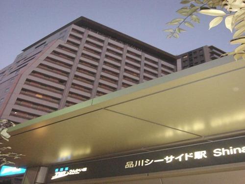 【素泊り】シンプルステイプラン♪りんかい線「品川シーサイド」駅より徒歩1分の好立地!羽田空港やビックサイト利用の方にもおすすめ!ゆったり12時アウト