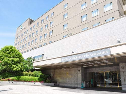 ホテル カデンツァ 光が丘◆近畿日本ツーリスト