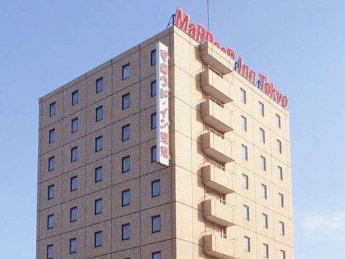 マロウドイン東京◆近畿日本ツーリスト