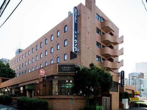 ホテル町田ヴィラ◆近畿日本ツーリスト