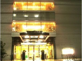 HOTEL PLUMM◆近畿日本ツーリスト