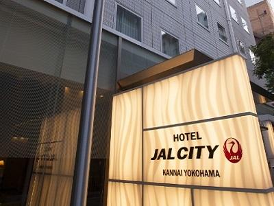 ホテル JALシティ 関内横浜◆近畿日本ツーリスト