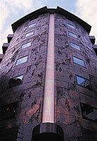 パール ホテル 川崎◆近畿日本ツーリスト