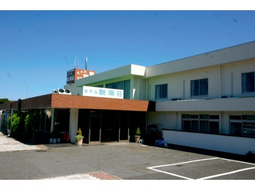 ホテル京急 油壺 観潮荘◆近畿日本ツーリスト