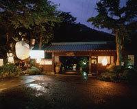 元湯旅館◆近畿日本ツーリスト