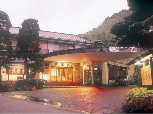 青巒荘◆近畿日本ツーリスト