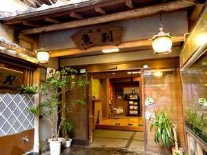 旅館 魚判◆近畿日本ツーリスト