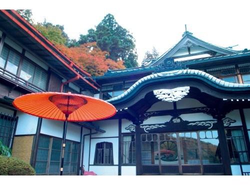 三河屋旅館◆近畿日本ツーリスト
