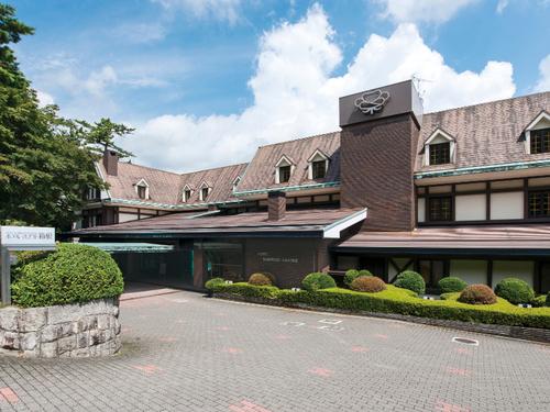ホテル マロウド 箱根◆近畿日本ツーリスト