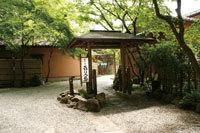 四季の郷 喜久屋◆近畿日本ツーリスト