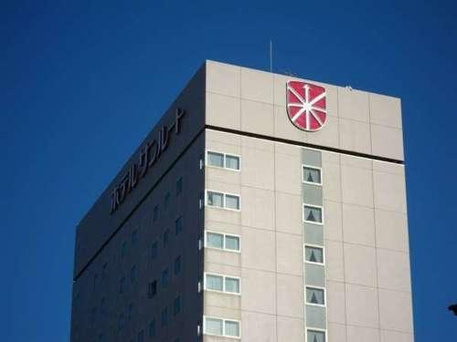 ホテル サンルート 新潟◆近畿日本ツーリスト