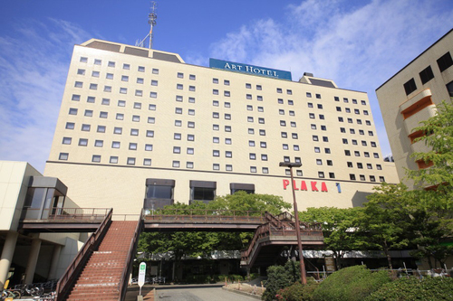 アート ホテル 新潟駅前◆近畿日本ツーリスト