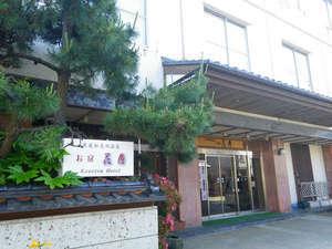 お宿 花月◆近畿日本ツーリスト