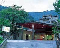 松泉閣 花月◆近畿日本ツーリスト