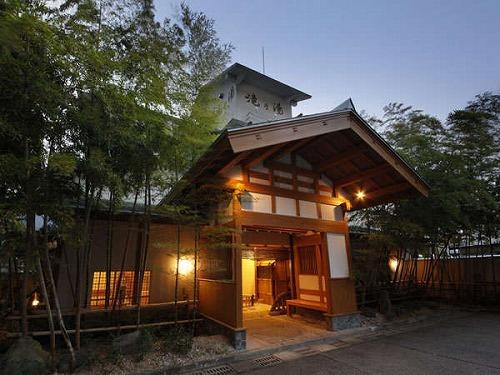 和みのお宿 滝乃湯◆近畿日本ツーリスト