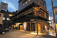 HATAGO 井仙◆近畿日本ツーリスト