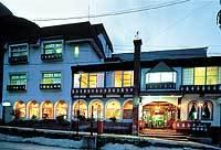 ホテル岩戸屋◆近畿日本ツーリスト