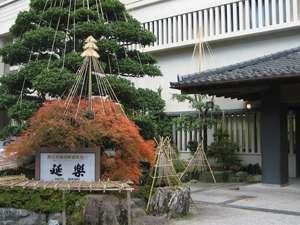 延楽◆近畿日本ツーリスト
