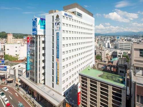 アパホテル 金沢中央◆近畿日本ツーリスト