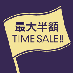 【最大半額!タイムセール】 JR金沢駅東口から徒歩3分。大浴場を有する大通り沿いのホテル